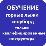 http://mechka.ru/price#instruction